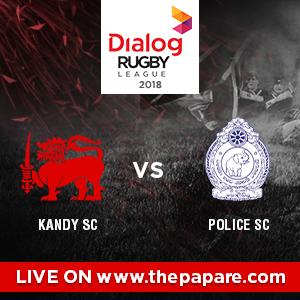 Kandy-police300X300-1