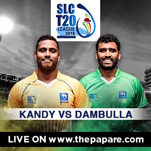 Kandy-vs-Dambulla-300X300-1