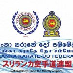 Sri Lanka Karate