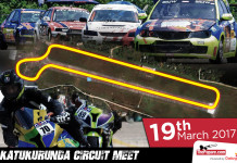 Katukurunda Circuit Meet to kick start Sri Lanka Super series 2017