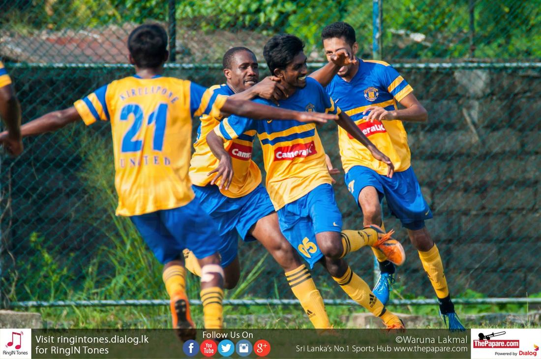 Kirulapone United players celebrate scoring their first goal