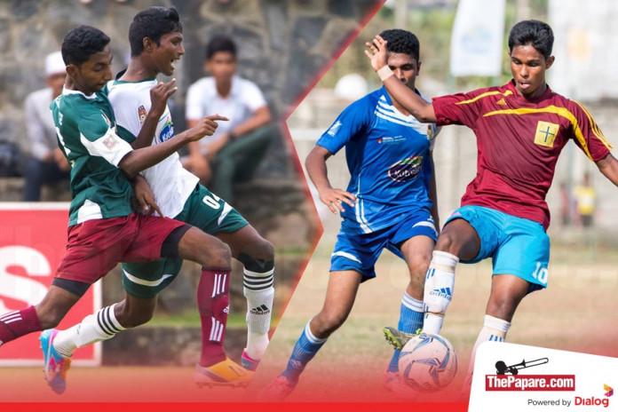 Fixtures confirmed for Kotmale U19 Championship finals