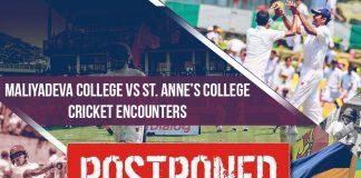 Kurunagala Match Postponed