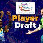 Video -Lanka premier League 2020 Player Draft