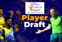 Video -Lanka premier League 2020 Player Draft