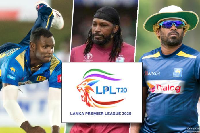 Lanka Premier League