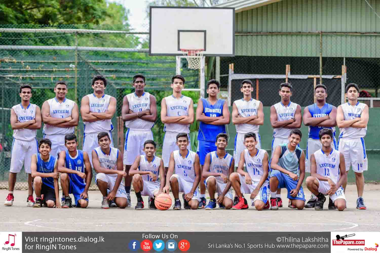 Lyceum International School – Wattala Boys' Basketball Team