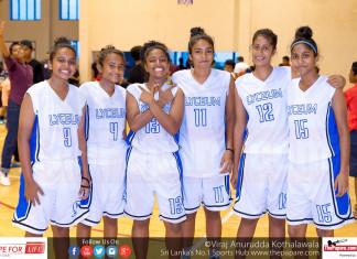 Lyceum Wattala Girls