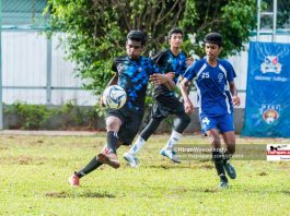 International Schools Football U20 Championship
