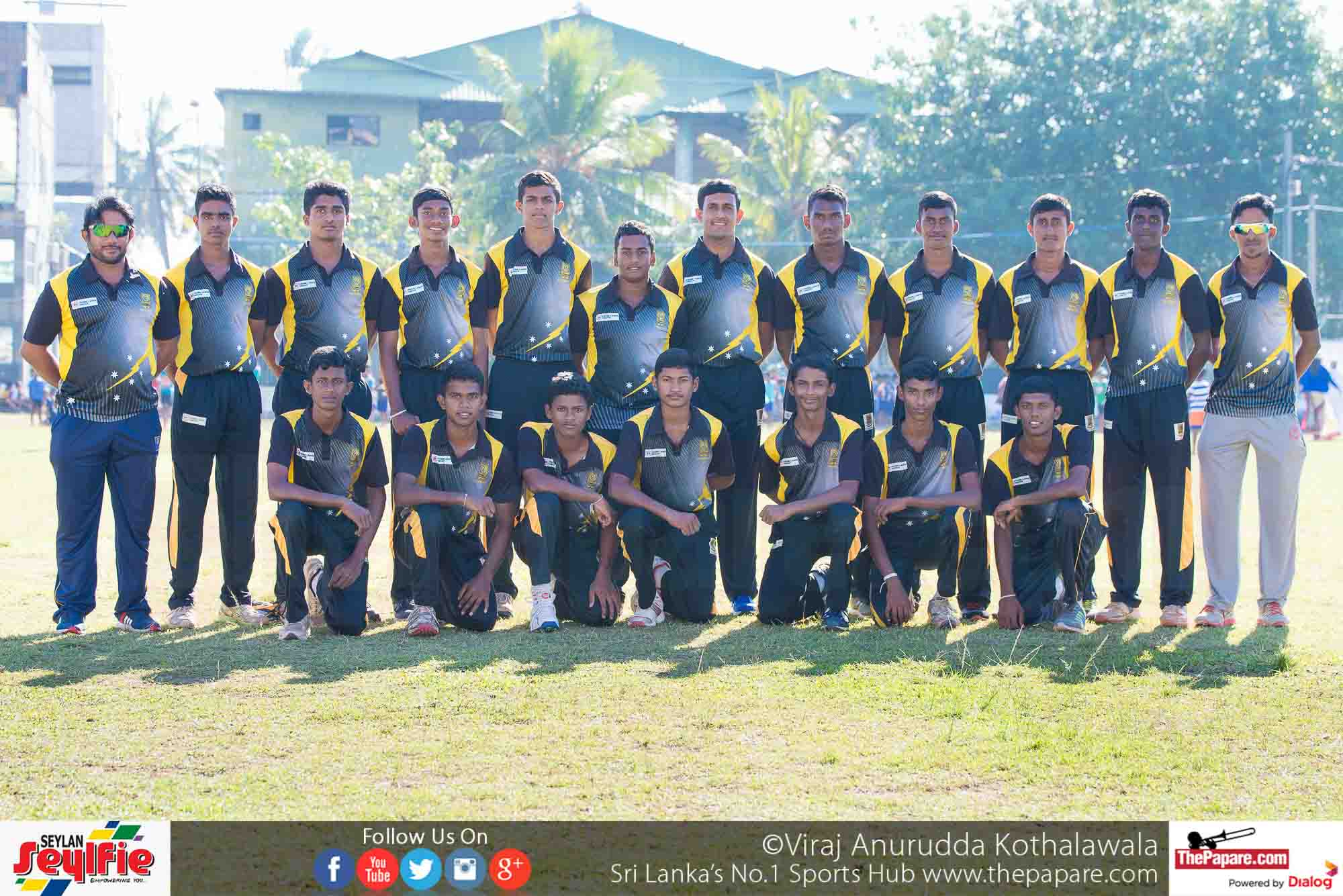 Mahanama College Cricket Team 2017