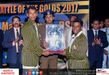 Mahnama College vs D S Senanayake College