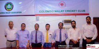 Colombo Malay Cricket Club