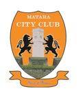 Matara City Club