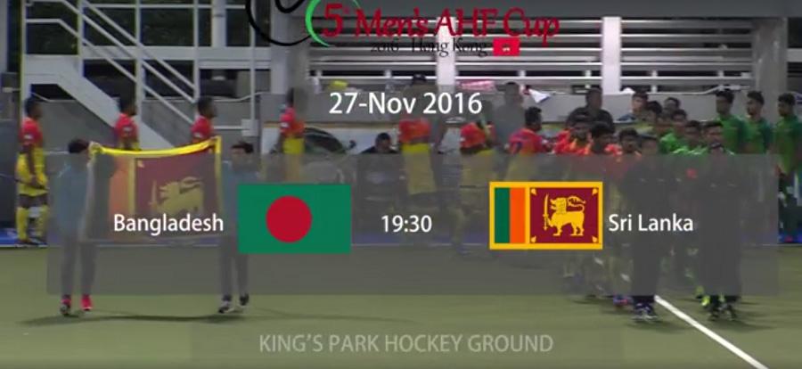 Match-Highlights - Sri-Lanka-vs-Bangladesh-Final