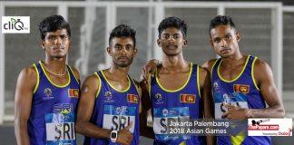 Men's 4X400m relay
