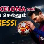 /video-International-football-roundup-17th-august-2020-Football-Ulagam-tamil/