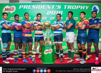 Milo President's Trophy 2018