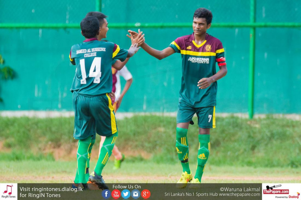 Mohamed Aman (R), Mohamed Sajjid (M) and Mohamed Sahan (L) celebrate scoring a goal for Hameed Al Husseinie - Schools Football 2016