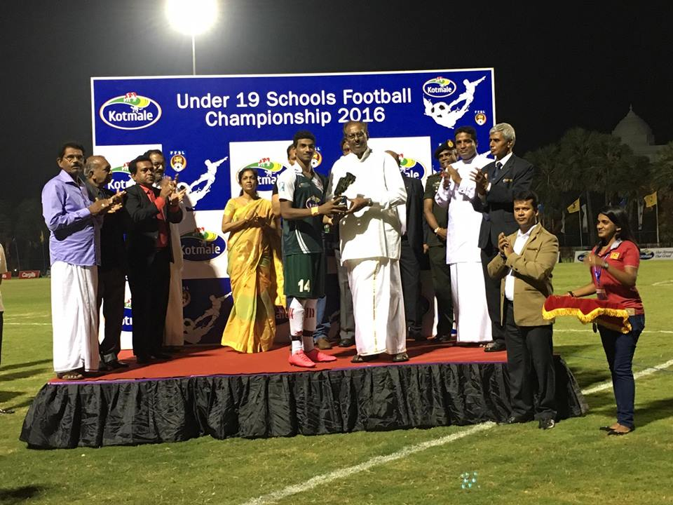 Mohamed Shaheel (Man of the Final) - 2016 Kotmale U19 Schools' Football Championship