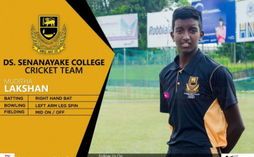 Muditha-Lakshan-U19 Division 1 Schools Cricket - Round up