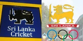 National Olympic Committee ignored