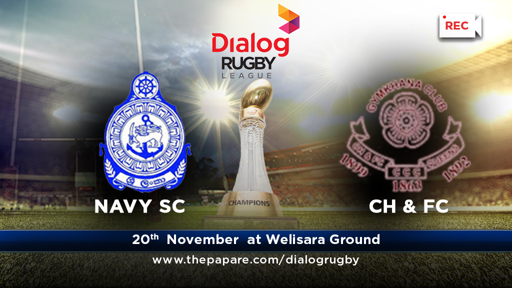 Match Replay – Navy SC v CH&FC