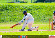 U19 Schools Cricket