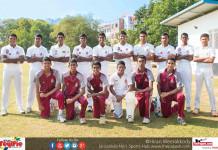 Nalanada College Cricket Team 2017