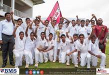 Schools' Under 15 Cricket