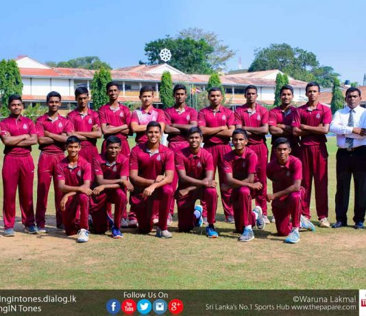 Nalanda College Cricket Team 2018