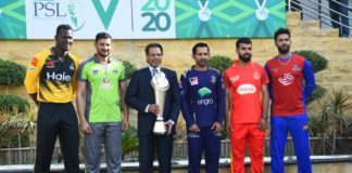 Pakistan Cricket PSL