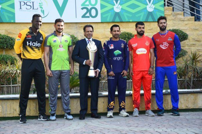 Pakistan Cricket PSL