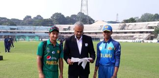 Pakistan U19 tour of Sri Lanka