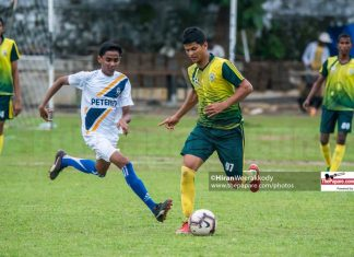 St. Peter's College v Ginthota Zahira College – Group D – ThePapare Football Championship 2018