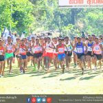 Photos: National Cross Country Championship 2018