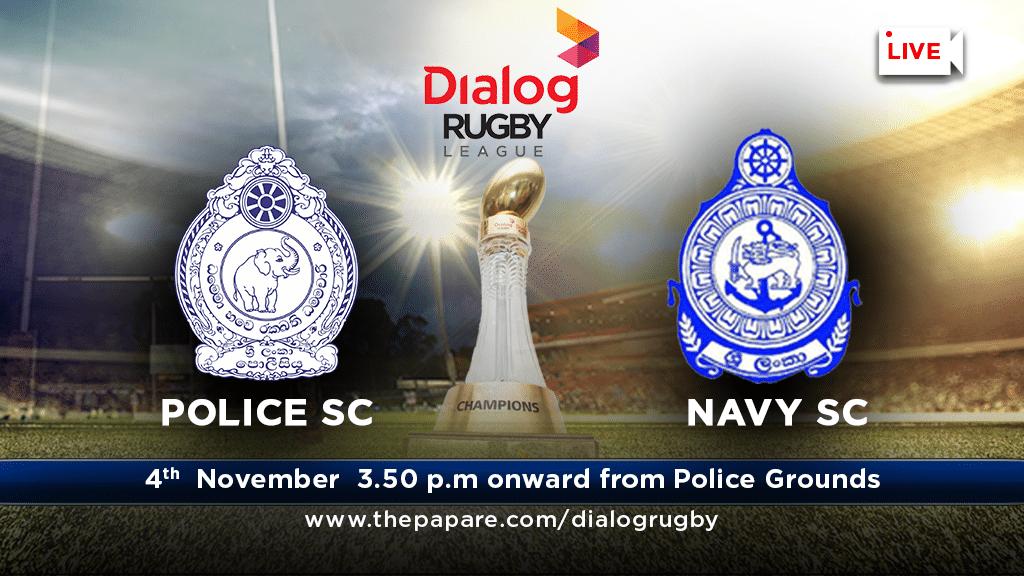 Police SC vs Navy SC - Dialog Rugby League 2016/17