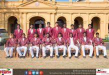 Prince of Wales' College - Schools Cricket Team