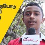 M.R.M. Saif exclusive interview