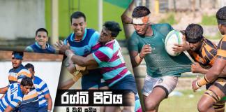 Schools League Rugby 2017 Weekly Roundup - Week 6