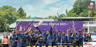 Red Bull Campus Cricket Tournament 2021