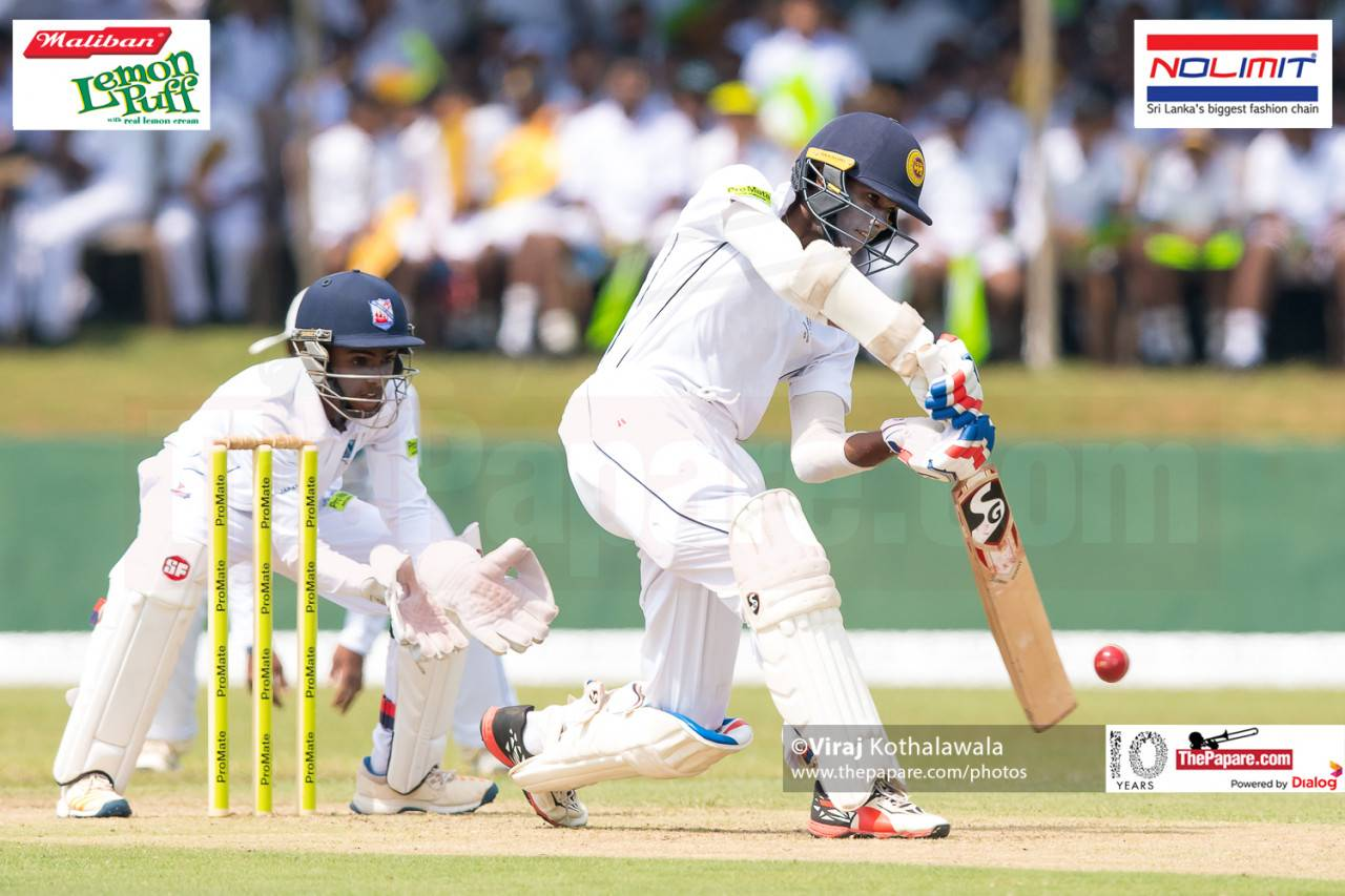 Richmond College vs Mahinda College