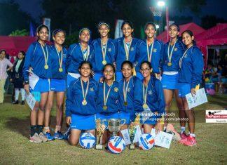 Rohini Alles Challenge Trophy