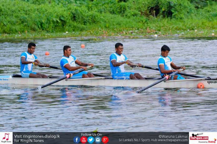 Rowing Crew