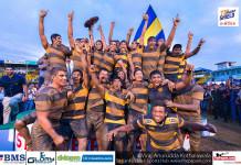 Royal College - 73rd Bradby Shield Winner 2017