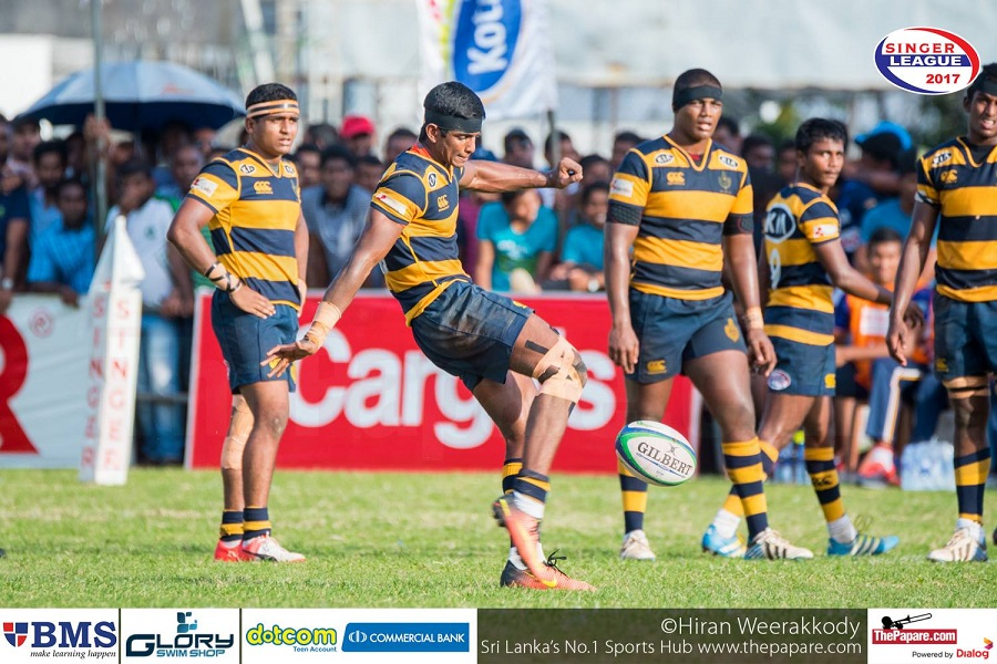 Royal College Rugby