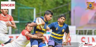 Royal College vs Trinity College