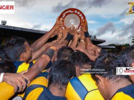 The Bradby not played for the first time