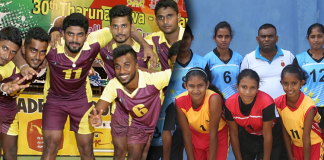 Rupavahini Volleyball tournament Novices finals