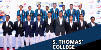S Thomas College Cricket