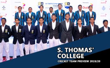 S Thomas College Cricket